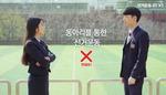 """""""투표가 삶 바꿀지 우찌 알겠노"""" 부산 고등보터(만 18세 유권자) 교육 영상 호평"""