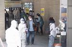 부산역에 마련된 해외 입국자 선별진료소