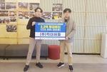 한국해양대가 육성하는 스타트업 '킥더허들' 2억 원 규모 투자유치