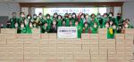 부산 북구 새마을부녀회, 수제 면 마스크 7000개 기부