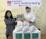 부산 중구자원봉사센터 코로나19 극복 응원 간식 후원