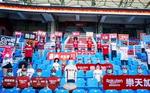 주말 개막하는 대만 야구…관중석엔 마네킹 응원단