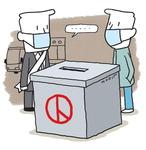 [도청도설] 3무 선거