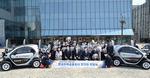 한국주택금융공사 전기차 17대 지역 복지기관 기부