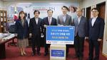 한국전력공사 서부산지사, 부산 강서구에 일회용마스크 기탁
