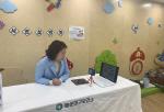 해운대구 보건소 '영양플러스 교육' 온라인으로