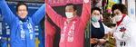 """민주당 김시형 """"재난생활비 지급"""" 통합당 최진봉 """"중구 랜드마크 건설"""" 무소속 권혁란 """"북항에 아파트 추진"""""""