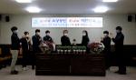 부산환경공단 배광효 이사장, 지역농가 살리기 '플라워 버킷챌린지' 동참