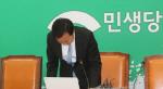 """손학규 선대위원장···""""민생당 참패에 책임 지고 물러나겠다"""""""
