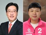 부산 시·구의원 보선 통합당 모두 승리