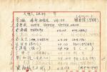 유네스코 세계기록 유산 등재 앞 둔 '4·19혁명 기록물'