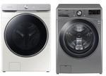 24㎏에 AI 장착…삼성·LG 대형 세탁기 맞붙는다