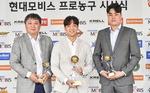 kt 허훈 생애 첫 MVP…대 이은 농구 대통령