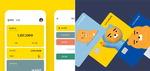 카카오뱅크 2.0 업그레이드…신용카드도 출시