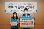한국해양진흥공사- 카페리 선사 등에 긴급 경영자금…해운산업 금융안전판 '우뚝'