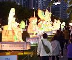 부산연등축제 개막
