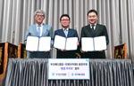 부산메디클럽·국제아카데미 평생주치의 협약