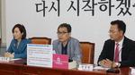 통합당, 오거돈 추행·선거법 위반 혐의 고발 방침