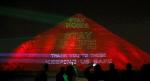 이집트 체류 한국인 133명, 전세기로 귀국
