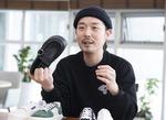 다시 뛰는 부산 신발산업 <10> 포즈간츠