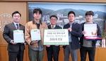 주식회사 더메이커스 장민규 대표, 인제대에 곡류 가공 선식 기부