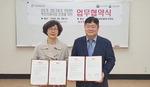 경남정보대학교, 부산광역여성새로일하기센터와 업무협약