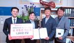 큐브디컴퍼니㈜ 김병석 대표, 인제대학교에 귀 무통증 마스크 기부