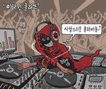 [서상균 그림창] '이태원 클라쓰'