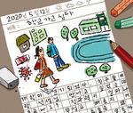 [서상균 그림창] 학교 가고 싶다