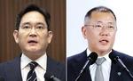 삼성-현대차 '전기차 배터리 동맹'