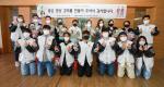 동서대학교 총학생회, 교육효과 높인 교수들에게 감사한 마음 전달