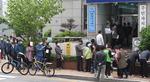 사용 편한 지역상품권 인기에…행정센터 '북적' 은행 '한산'