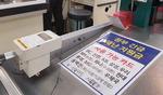 일부 대형마트(하나로·메가·탑마트) 재난지원금 지급 수단따라 결제 퇴짜