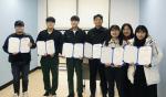 한국해양대, 비대면으로 튜터링·멘토링 시작
