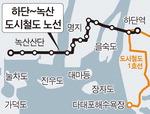 하단 ~ 녹산선 예타 21일 결론…통과 땐 2023년 '첫 삽'