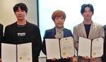 신라대 김종은·이태윤 학생, 산업부 장관상·무역협회장상