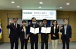 부산경상대학교-이팝나무캐스팅, '연기전공 협력' 위한 협약식 가져