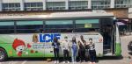 부산경상대학교, 지역사회 사랑나눔 헌혈행사 실시