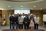 부산경상대학교-부산애니메이션협회, '부산지역 문화 콘텐츠 발전'위한 협약식 가져