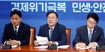 """민주당 김태년, 윤미향 신중론…김영춘 """"털고 가자"""""""