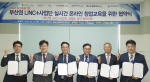 한국해양대 LINC+사업단, 부산권 LINC+사업단과 협약 체결