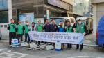 부산진구 새마을지도자연지동협의회 방역발대식 개최