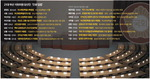 21대 국회 대해부 <2-1> PK 당선인의 '인생 입법'- 부산 18명의 역점 법안