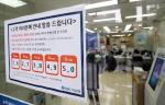 긴급재난지원금, 2000만 가구 수령 완료…신용·체크카드 요일제도 해제