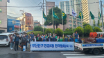 부산진구 당감4동 주민자율방역단 발대식 개최