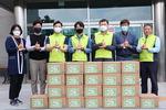 한국석유관리원 영남본부, 강서구종합사회복지관에 농산물 꾸러미 셋트 지원