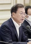 """문재인 대통령 """"경제 전시상황, 3차추경 6월 처리를"""""""