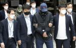 '박사방 유료회원' 2명 구속…범죄단체가입죄 적용 첫 영장 발부