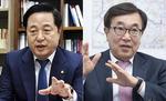 21대 국회 대해부 <2-3> PK 당선인의 '인생 입법'- 김두관·서병수 진심 인터뷰