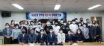 구서2동 장학회, 제21차 장학금 전달식 개최